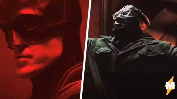 Новые постеры «Бэтмена» с Робертом Паттинсоном злят фанов. Они поняли, чем вдохновлялись дизайнеры костюмов