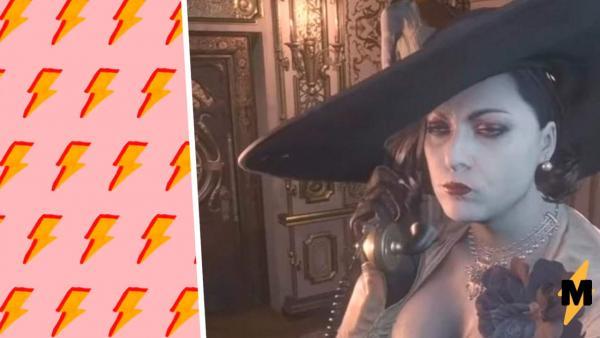 Ютубер показал прохождение RE: Village, и леди Димитреску – мем. Её лицо – лучший ответ всем рекламщикам