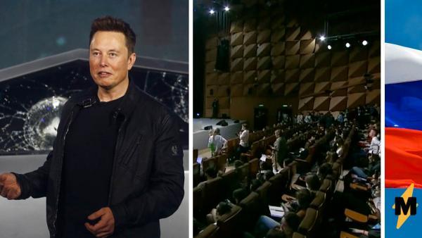 """Илон Маск выступил на форуме """"Новое знание"""", и шуткам быть. В них бизнесмен - россиянин (а Тесла - на бензине)"""