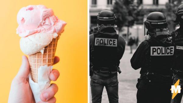 Полиция на саммите G7 - ваш новый мем об идеальных отношениях. Увидев фото, люди ловят вайбы романтики
