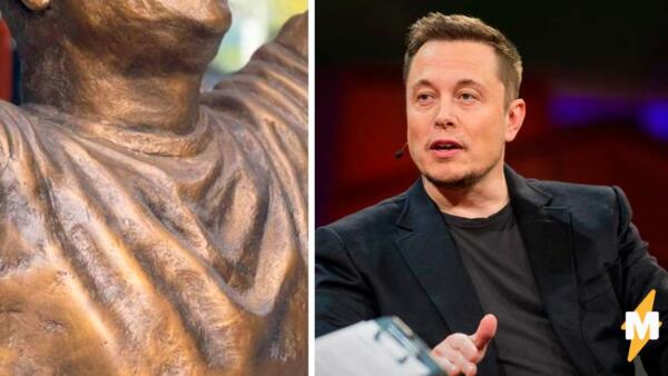 Илон Маск превратился в статую и уже не тот.