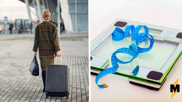 Путешествия - для худых, доказала блогерша размера плюс сайз. Отельеры, алло, почему у вас всё такое мелкое