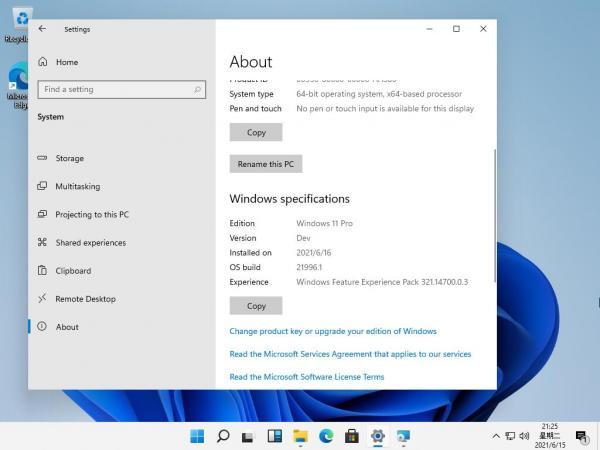 Люди увидели слитые скрины ОС Windows 11 Pro, но вау-эффекта не вышло. Ещё бы, новая система очень им знакома