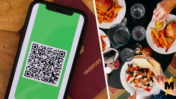 QR-коды, ПЦР и очереди. Москвичи сходили в рестораны по новой схеме, и вот как всё прошло (спойлер: так себе)