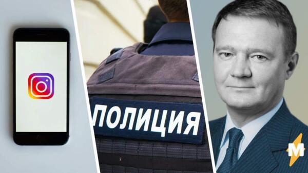 """""""Я прошу их отыскать"""" - не призыв к поискам. Пресс-служба пояснила речь главы Курской области, и к ней вопросы"""