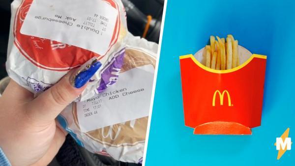 """Чизбургер или Чикенбургер? Лайфхак от фанатки """"Макдоналдса"""" положил конец мукам выбора на кассе"""