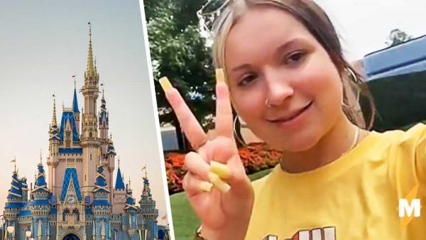 Модница устроила фэшн в Disney World, а её заставили прикрыться. Все жалобы были зря, зрители решили - виновна