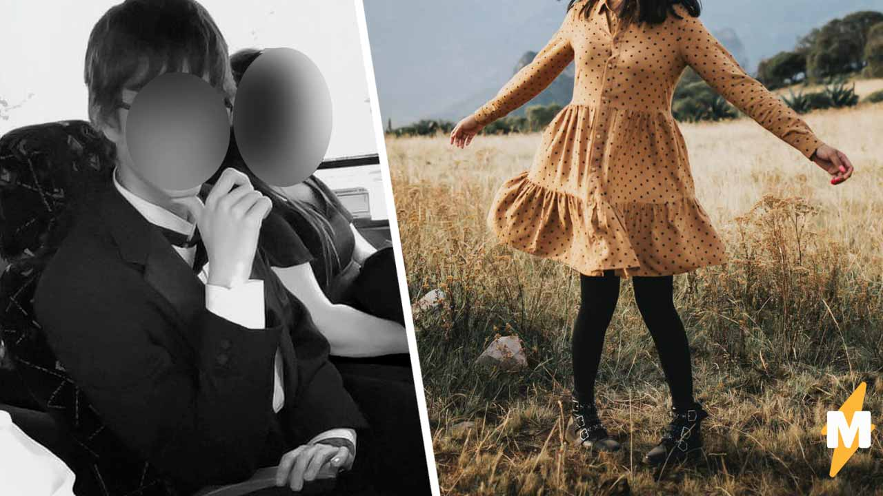 Мальчик хотел стать девушкой, пока в 14 лет не узнал секрет родителей. Женщиной он уже был  пока не родился
