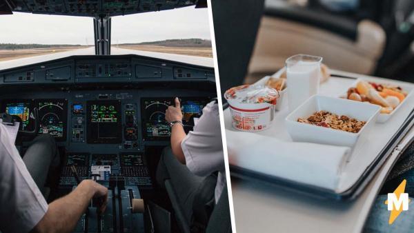 Стюардесса объяснила, почему пилоты всегда едят разные блюда в полёте. И одного из них зрителям стало жаль