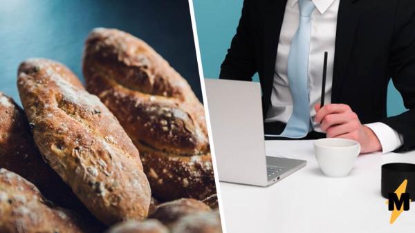 Кандидат лишился работы и уверен - его подставил хлеб. Угадайте, какой тест он завалил из-за состава булки