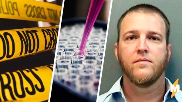ДНК-тест вызывает стресс и полицию. Мужчина хотел узнать о корнях, а узнал, за что копы его 14 лет ищет