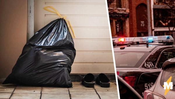 Осведомитель рассказал о странных типах с чёрными сумками. Проследив за ними, копы обеспечили себе седину
