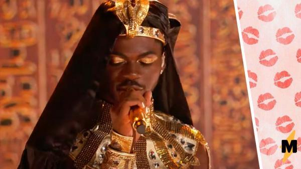 Lil Nas X поцеловал танцора - тот ещё перформанс. Но упс, не все фанаты видят в этом борьбу за права геев