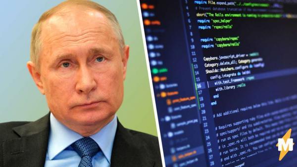 Ответ Владимира Путина журналисту NBC смешит россиян. Это цитата из «Золотого телёнка», и её не все понимают