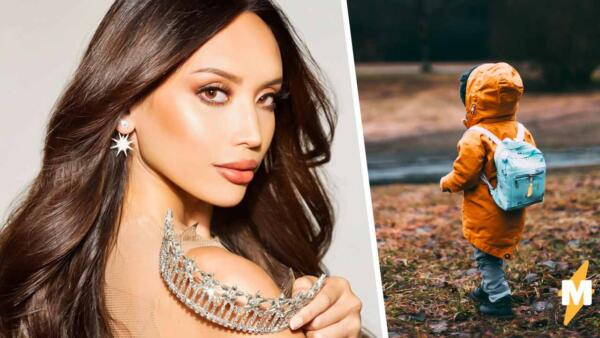 Как выглядела трансгендерная победительница «Мисс Невада»? Узнать в маленьком филиппинце модель невозможно