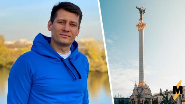 «Он слаб для настоящего политика». Отъезд Дмитрия Гудкова в Украину разочаровал людей