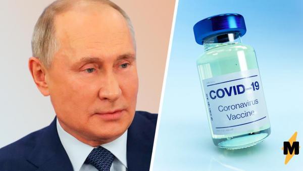 Флешмоб #вопрос_путину собрал противников прививок. Портал в ад открыт, и его двери – сравнения с сегрегацией
