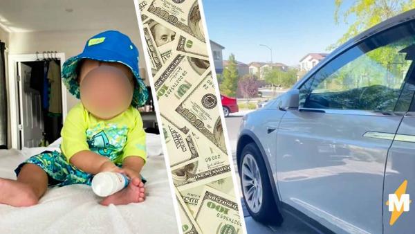 Малыш нажал пару кнопок и лишил маму 700 тысяч рублей. Такой апгрейд для Tesla она не забудет никогда