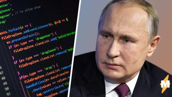 «Пандемия за 300». «Прямая линия с Владимиром Путиным» только началась, но Сеть уже полна мемов
