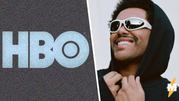 """The Weeknd присоединился к HBO, а вышел пранк над фанами. Зря они мечтали увидеть кумира на съёмках """"Эйфории"""""""