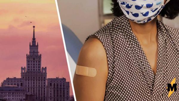 Кого коснётся обязательная вакцинация в Москве и МО. Прививаться придётся не только врачам и продавцам