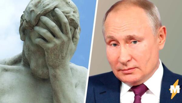 """Владимир Путин на """"Прямой линии"""" показал, как включать голову. Теперь россияне сохраняют гайд по решению задач"""