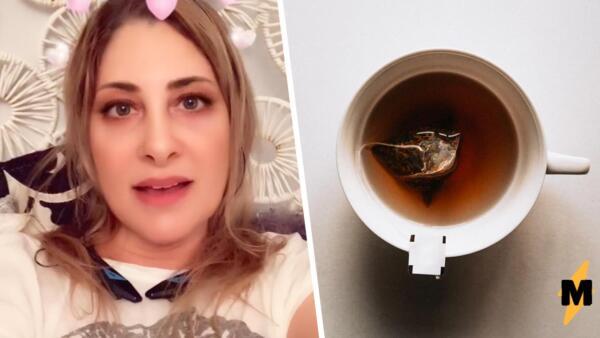 Американка сделала чай, и иностранцы кричат от боли. «Научите её пользоваться чайником», — молят они