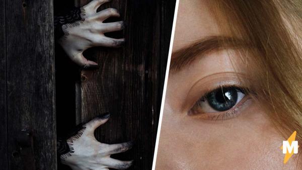 Стоит девушке выйти на улицу, как она превращается в зомби. Не верите? Просто осторожно посмотрите в её глаза