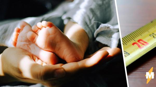 Мама родила сына раньше времени, а он - женская версия Дюймовочки. Чтобы найти малыша, потребуется бинокль