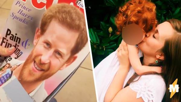 Дочь уверена, что её отец — приц Гарри. Правда, папа живёт в США и от королевского у него только внешность