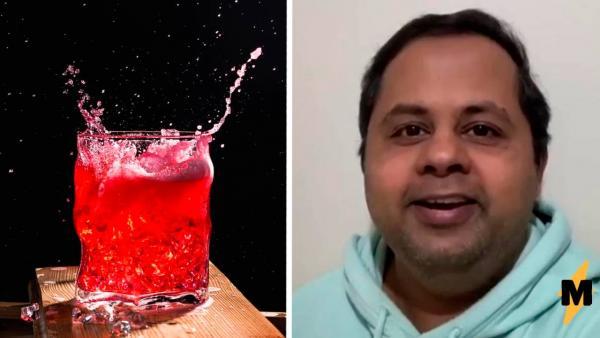 Газировка сломала блогеру жизнь. Но напиток ушёл в бан на 365 дней, а результаты парня написаны на его лице
