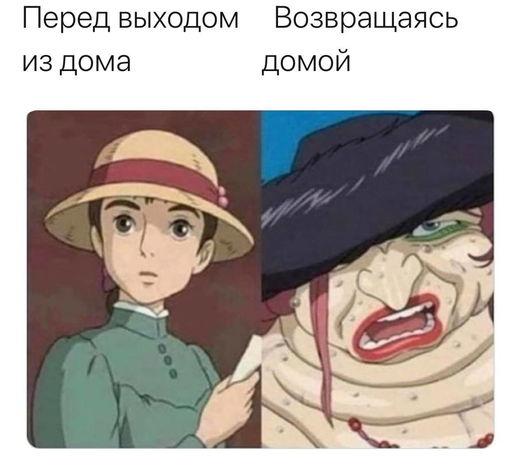 Аномальная жара вошла в чат и привела с собой мемы. Но в шутках россиян - боль и война с температурой +35