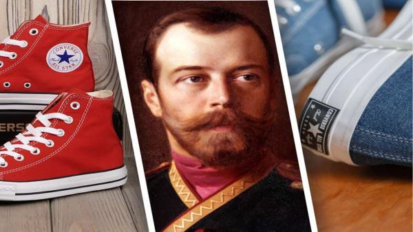 Если бы Николай II носил кеды, какими бы они были. Парень показал Converse 1917 года, и мир фешена обнулился