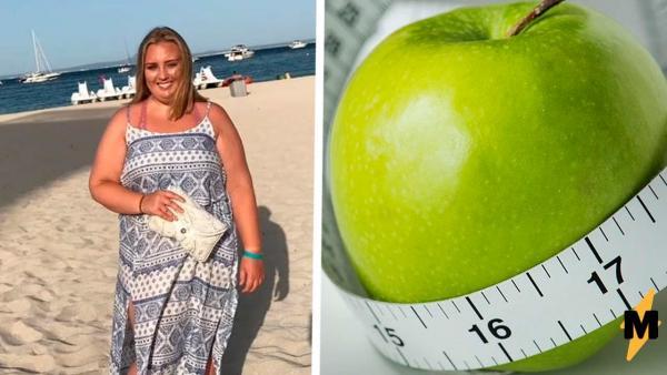 Забудьте пухляша на фото. Студентка похудела на 50 кг, а секрет успеха — выбросить счётчик калорий из головы