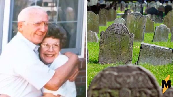 Бабуля ушла из жизни, но свою тайну в могилу не унесла. Впервые, глядя на надгробие, у людей возникает аппетит