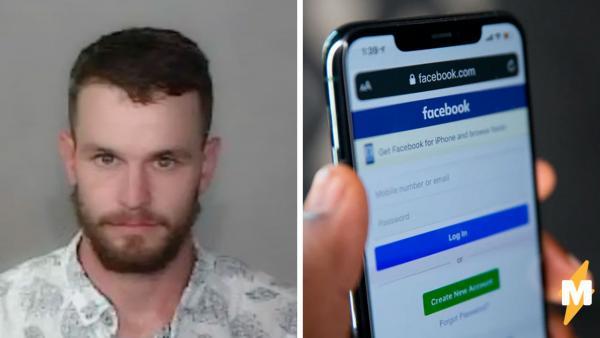 Полиция написала пост о розыске беглеца, и он вошёл в комментарии сам. Да так, что разозлил копов не на шутку