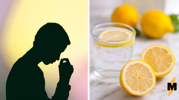 Тренд научил зожника пить воду с лимоном, но не уточнил, что это первая часть урока. Вторая прошла в больнице