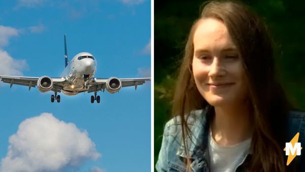 Пассажирка села в самолёт и зря уснула. «Элли и Тотошка, как вам такое?», — подумала она, узнав, где оказалась