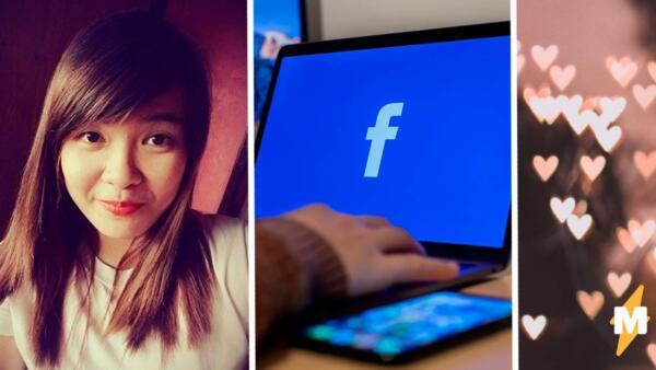 Дочь спустя 19 лет нашла маму благодаря FB. Шах и мат, мамонтёнок, завёл бы соцсети, не плакал бы на льдине