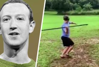 Марк Цукерберг готовится к концу света, но пока лишь в мемах. Не стоило бизнесмену хвастать необычным хобби