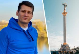 Отъезд Дмитрия Гудкова в Украину разозлил людей. Обвинения в слабости — только начало их списка претензий
