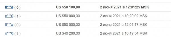 В Сети продаётся наггетс за 3 миллиона рублей, и цена растёт. Ведь это не просто снэк, а импостер от BTS