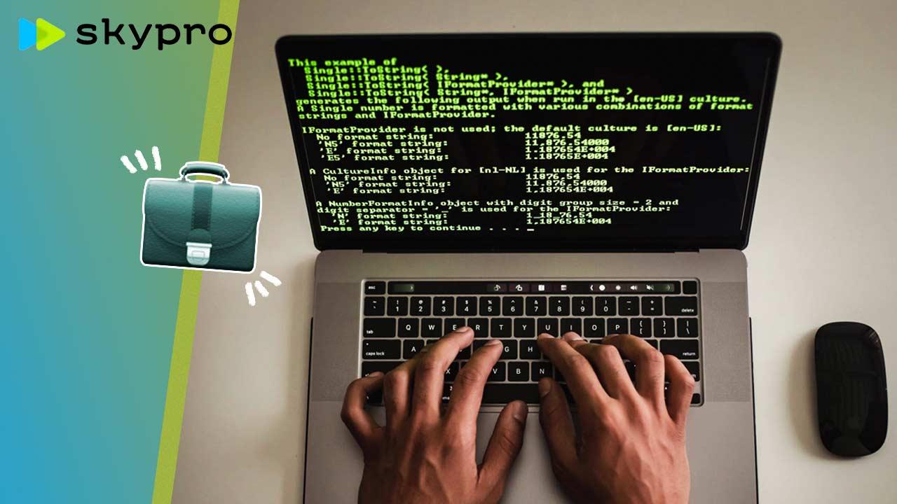 5 IT-профессий, которые сможет освоить каждый