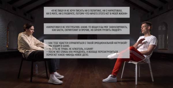 Тима Белорусских рассказал Юрию Дудю о жизни после приговора. Но люди после видео советуют певцу читать книги