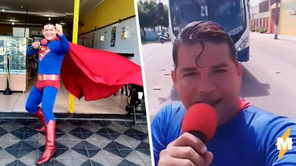 Супергерой (ну почти) решил остановить автобус одной левой. Одна попытка, чтобы понять, чем всё закончилось