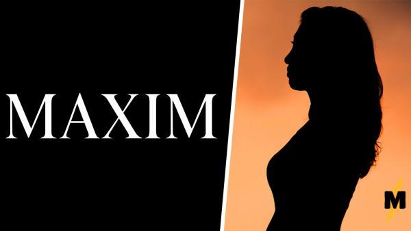 Журнал Maxim назвал самую сексуальную женщину 2021 года. Но есть одно «но», и критики недовольны