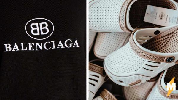 Коллаборация Balenciaga и Crocs рассмешила модников. Один взгляд на обувь, и вайбы садоводства неизбежны