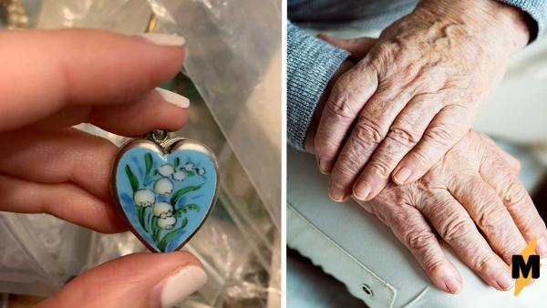 Внучка мучилась с бабулиным медальоном не зря. Увидев фото внутри, она поняла, что не была фавориткой