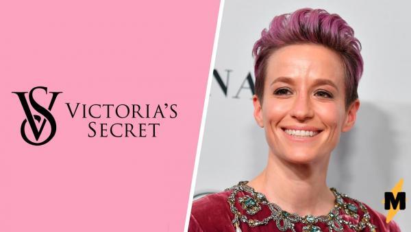 Victoria's Secret полностью меняет концепцию. Но, увидев новых «ангелов», клиенты кричат им «На выход!»