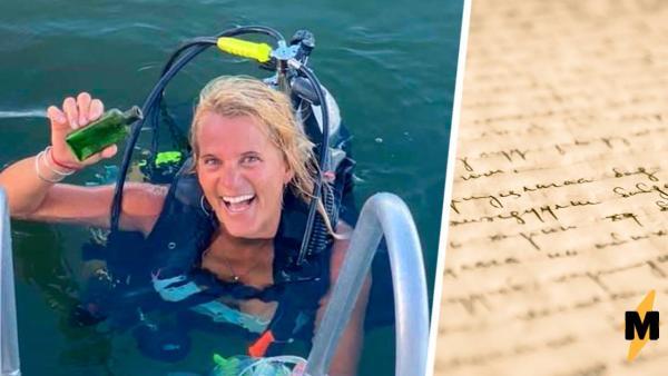 Кто проживает на дне озера. Дайверша нырнула в водоём, и её находка - письмо от подростка из XX века